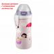 Бебешка чаша Nuk Flexi Cup 300 мл със сламка 24+